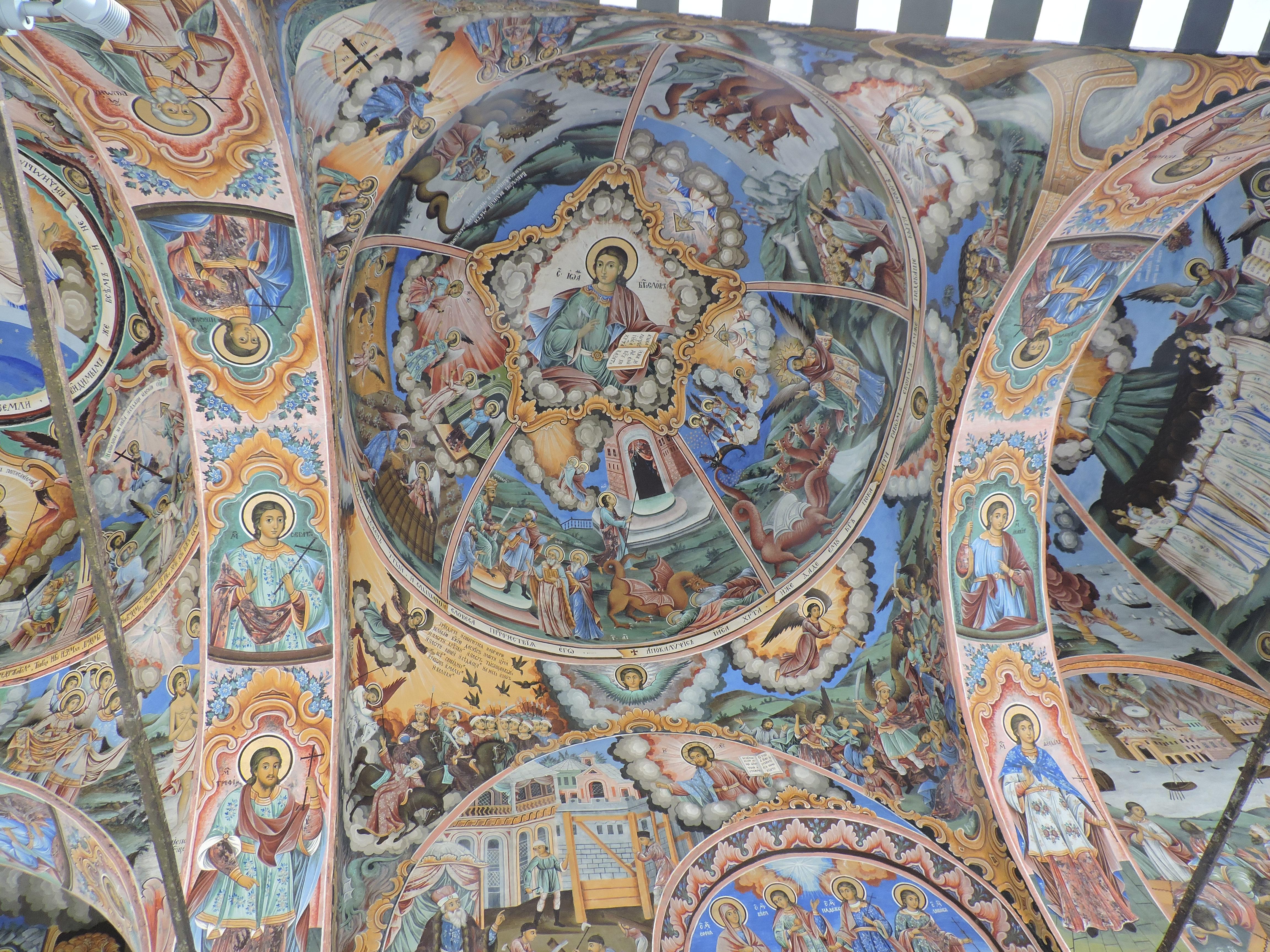 Rila Chapel Art